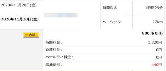 f:id:im_kurosuke:20201121072831p:plain