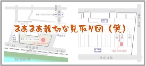f:id:im_kurosuke:20201121073030j:plain