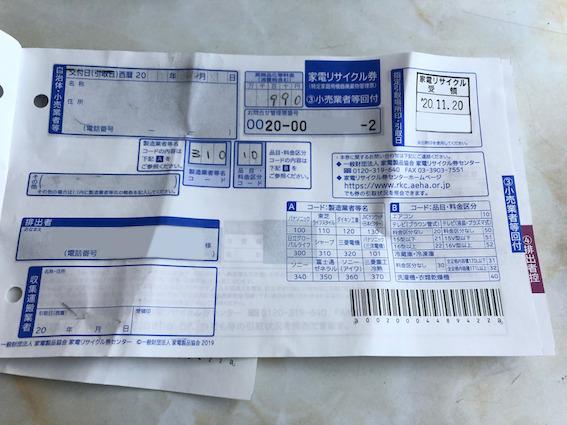 f:id:im_kurosuke:20201121083554j:plain