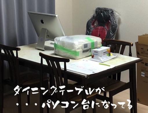 f:id:im_kurosuke:20201123092518j:plain