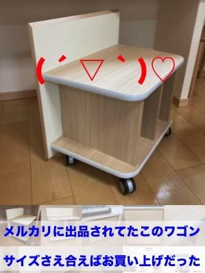 f:id:im_kurosuke:20201123092631j:plain