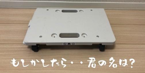 f:id:im_kurosuke:20201123092717j:plain