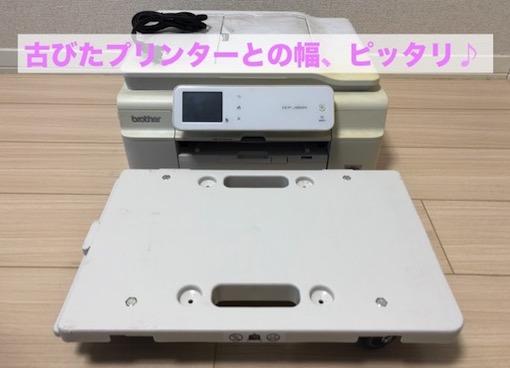 f:id:im_kurosuke:20201123092755j:plain