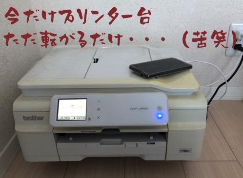 f:id:im_kurosuke:20201123092825j:plain