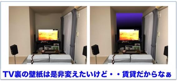 f:id:im_kurosuke:20201123214311j:plain
