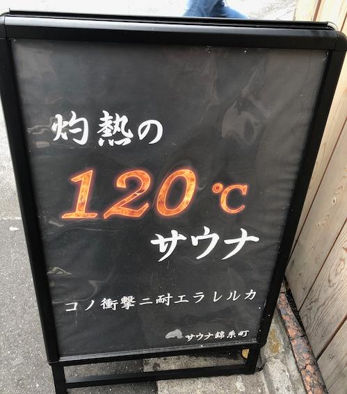 f:id:im_kurosuke:20201124192645j:plain