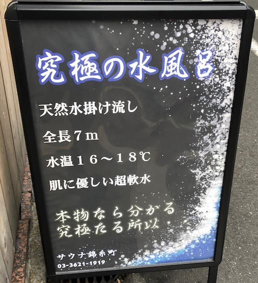 f:id:im_kurosuke:20201124192730j:plain
