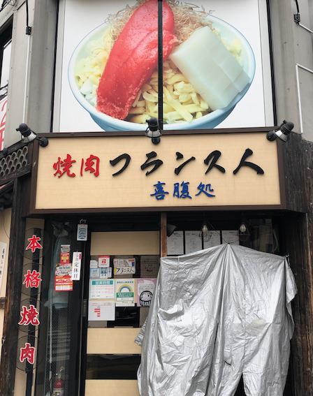 f:id:im_kurosuke:20201124192856j:plain