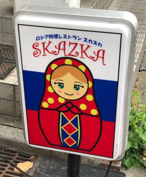 f:id:im_kurosuke:20201124193222j:plain
