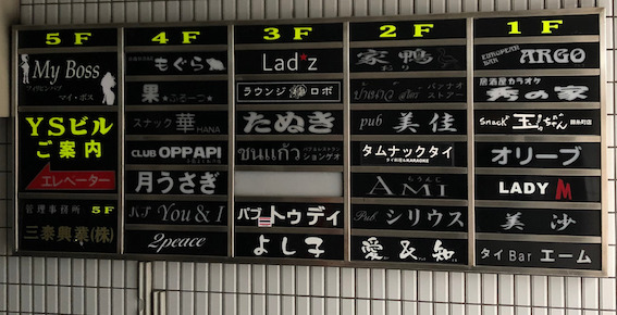 f:id:im_kurosuke:20201124193310j:plain
