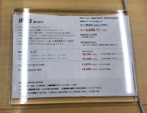 f:id:im_kurosuke:20201204224541j:plain