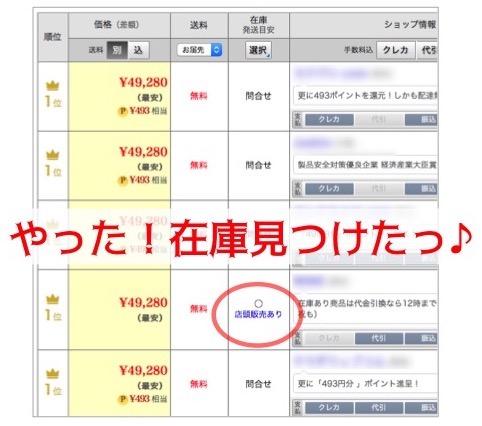f:id:im_kurosuke:20201205111657j:plain