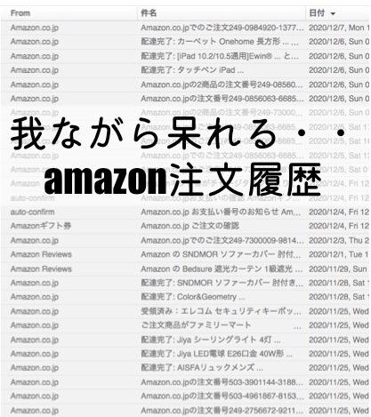 f:id:im_kurosuke:20201208083731j:plain