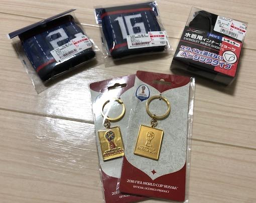 f:id:im_kurosuke:20201209074635j:plain