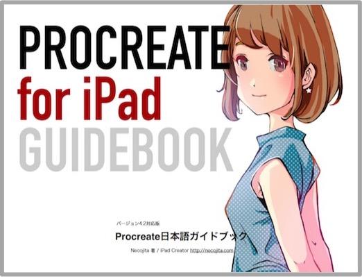 f:id:im_kurosuke:20201212073344j:plain