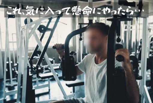 f:id:im_kurosuke:20201212215717j:plain