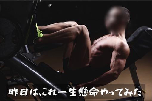 f:id:im_kurosuke:20201215010853j:plain