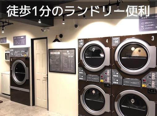 f:id:im_kurosuke:20201215084943j:plain
