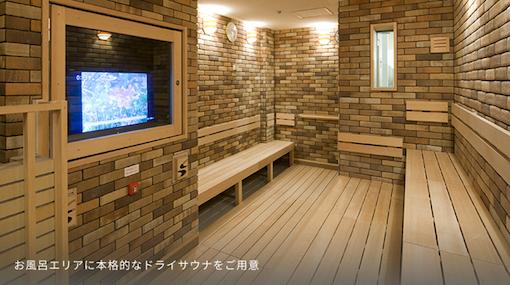 f:id:im_kurosuke:20201219004951p:plain