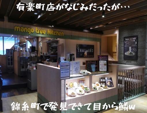 f:id:im_kurosuke:20201227012052j:plain