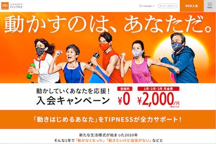 f:id:im_kurosuke:20201228095846p:plain