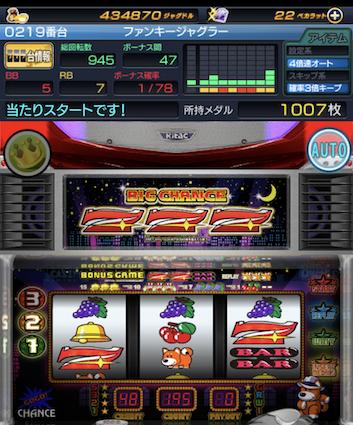 f:id:im_kurosuke:20210102104326p:plain