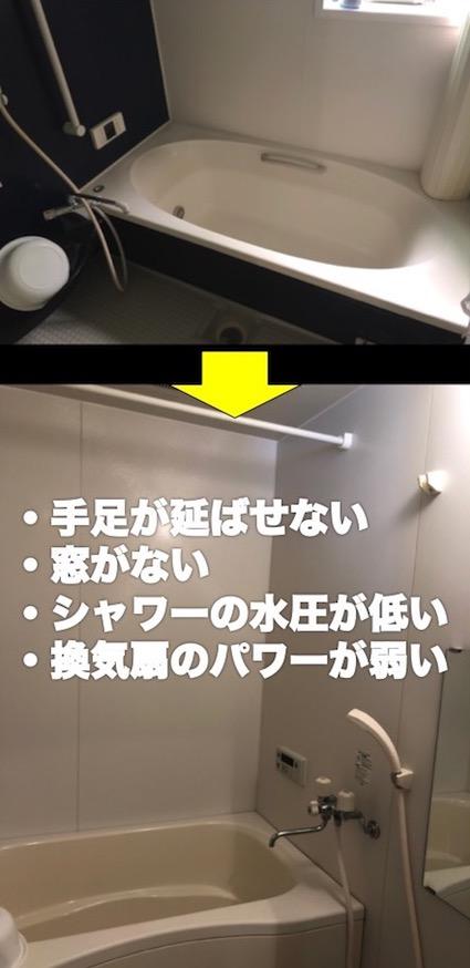f:id:im_kurosuke:20210103004141j:plain