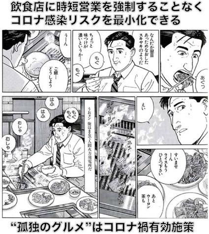 f:id:im_kurosuke:20210103083453j:plain