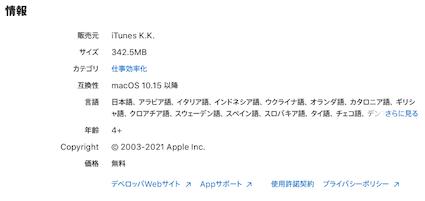 f:id:im_kurosuke:20210127130830p:plain