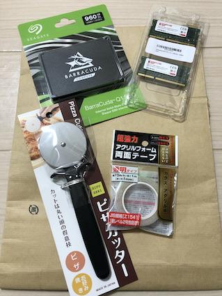 f:id:im_kurosuke:20210128130828j:plain