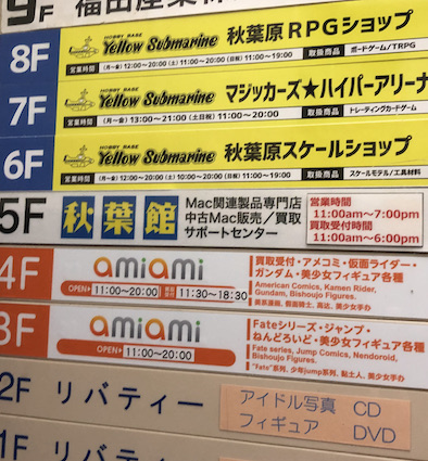 f:id:im_kurosuke:20210306171447j:plain