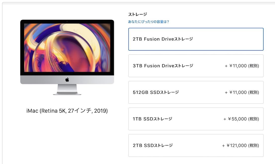 f:id:im_kurosuke:20210306172234p:plain