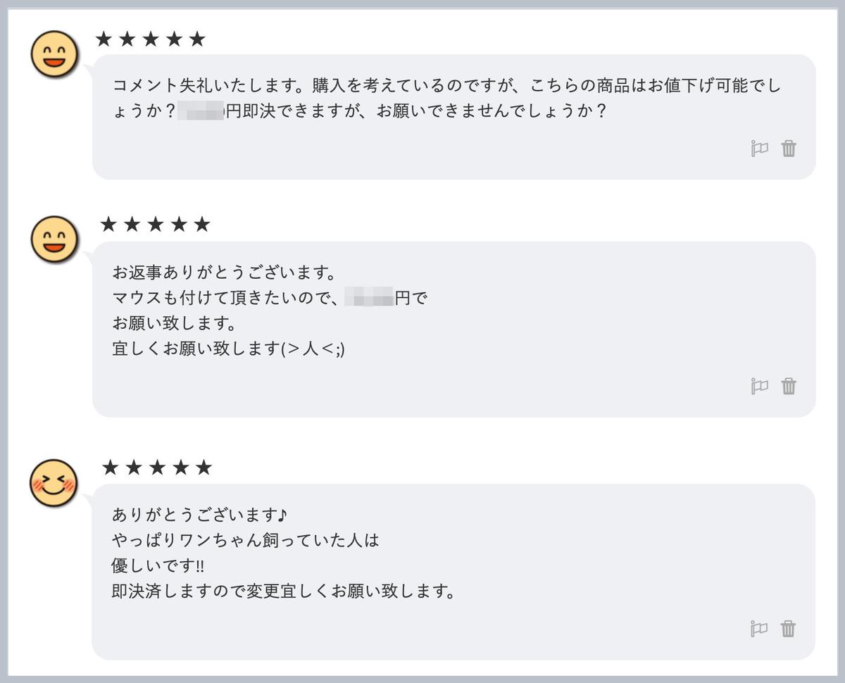 f:id:im_kurosuke:20210308125644j:plain