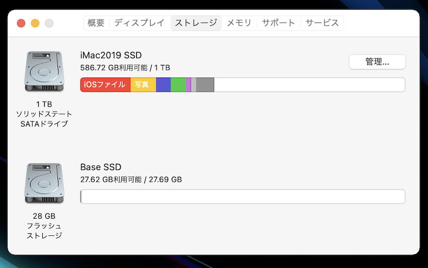 f:id:im_kurosuke:20210309122314p:plain