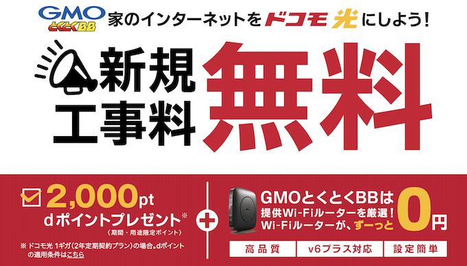 f:id:im_kurosuke:20210313101828p:plain