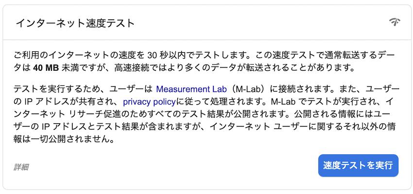 f:id:im_kurosuke:20210314004400p:plain