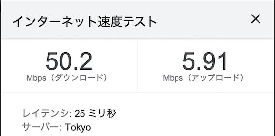 f:id:im_kurosuke:20210314004859p:plain