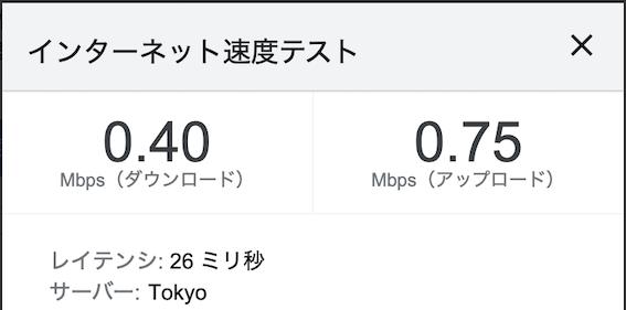f:id:im_kurosuke:20210314005032p:plain