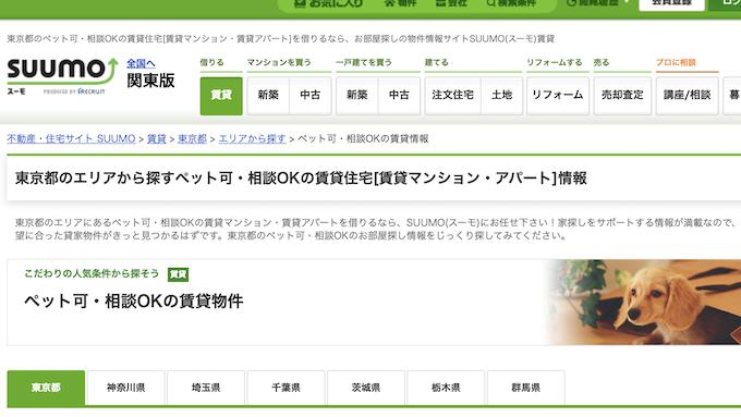 f:id:im_kurosuke:20210324105716p:plain