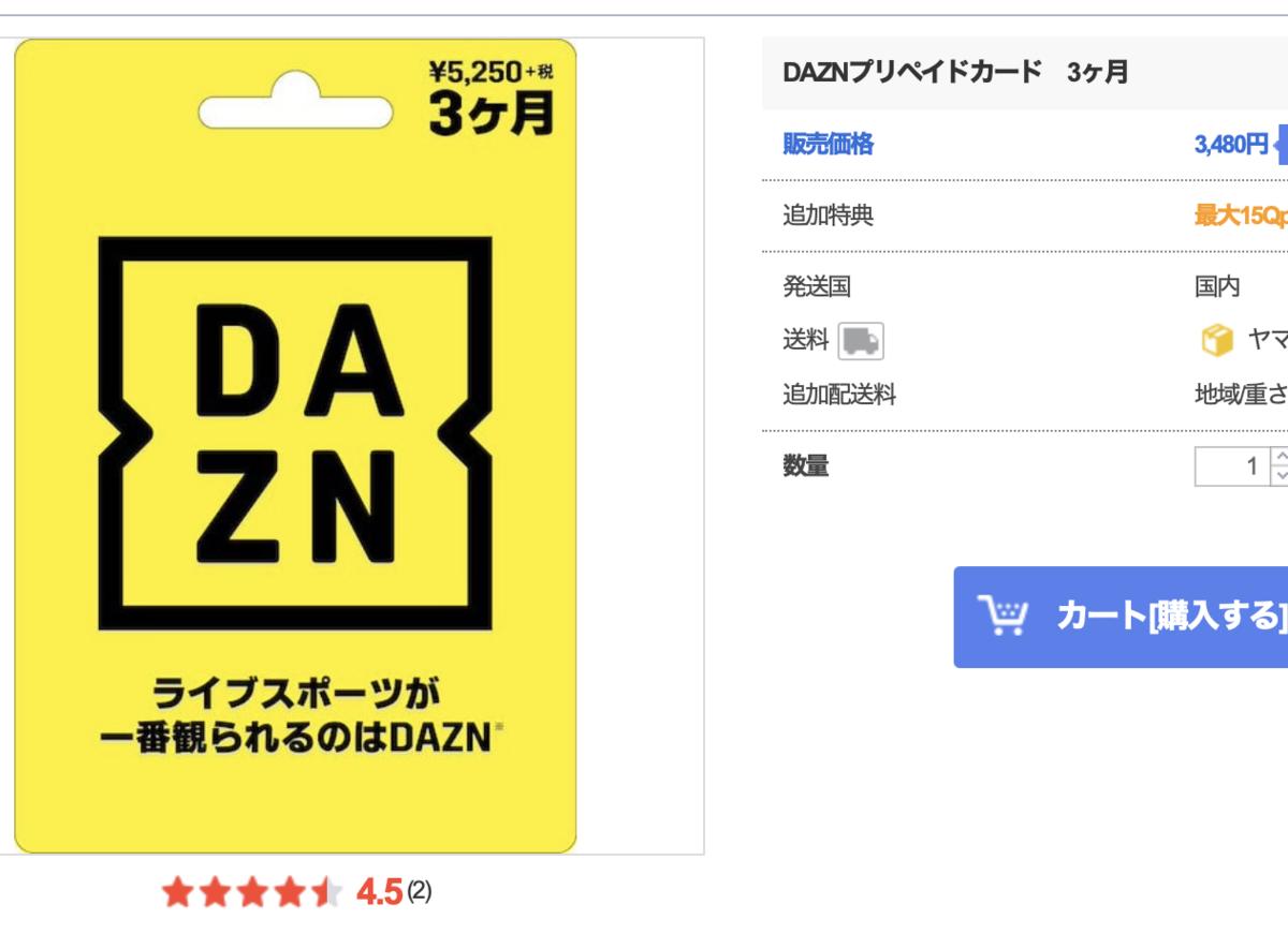 f:id:im_kurosuke:20210325090533p:plain