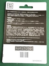 f:id:im_kurosuke:20210326194940j:plain