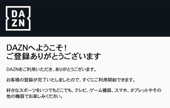 f:id:im_kurosuke:20210326200255p:plain