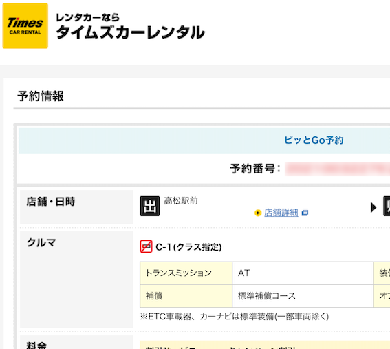 f:id:im_kurosuke:20210329093819p:plain