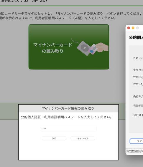 f:id:im_kurosuke:20210402093148p:plain