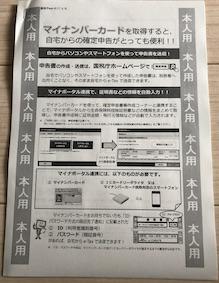 f:id:im_kurosuke:20210402095339j:plain