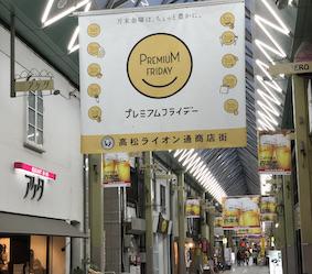 f:id:im_kurosuke:20210405131836j:plain