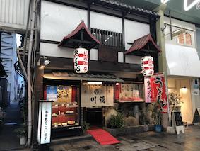 f:id:im_kurosuke:20210405132903j:plain