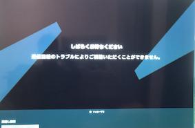 f:id:im_kurosuke:20210420075838j:plain