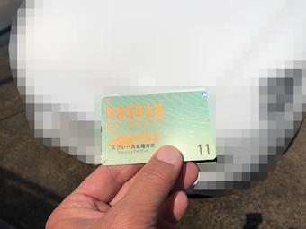 f:id:im_kurosuke:20210428220204j:plain
