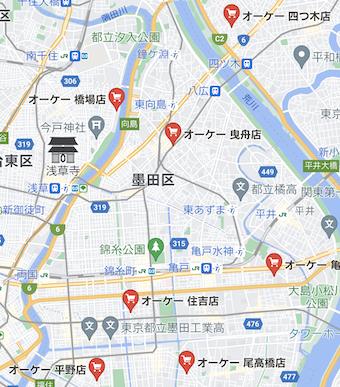 f:id:im_kurosuke:20210501061953p:plain